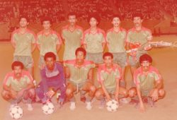 1983-1982