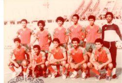 1984-1983